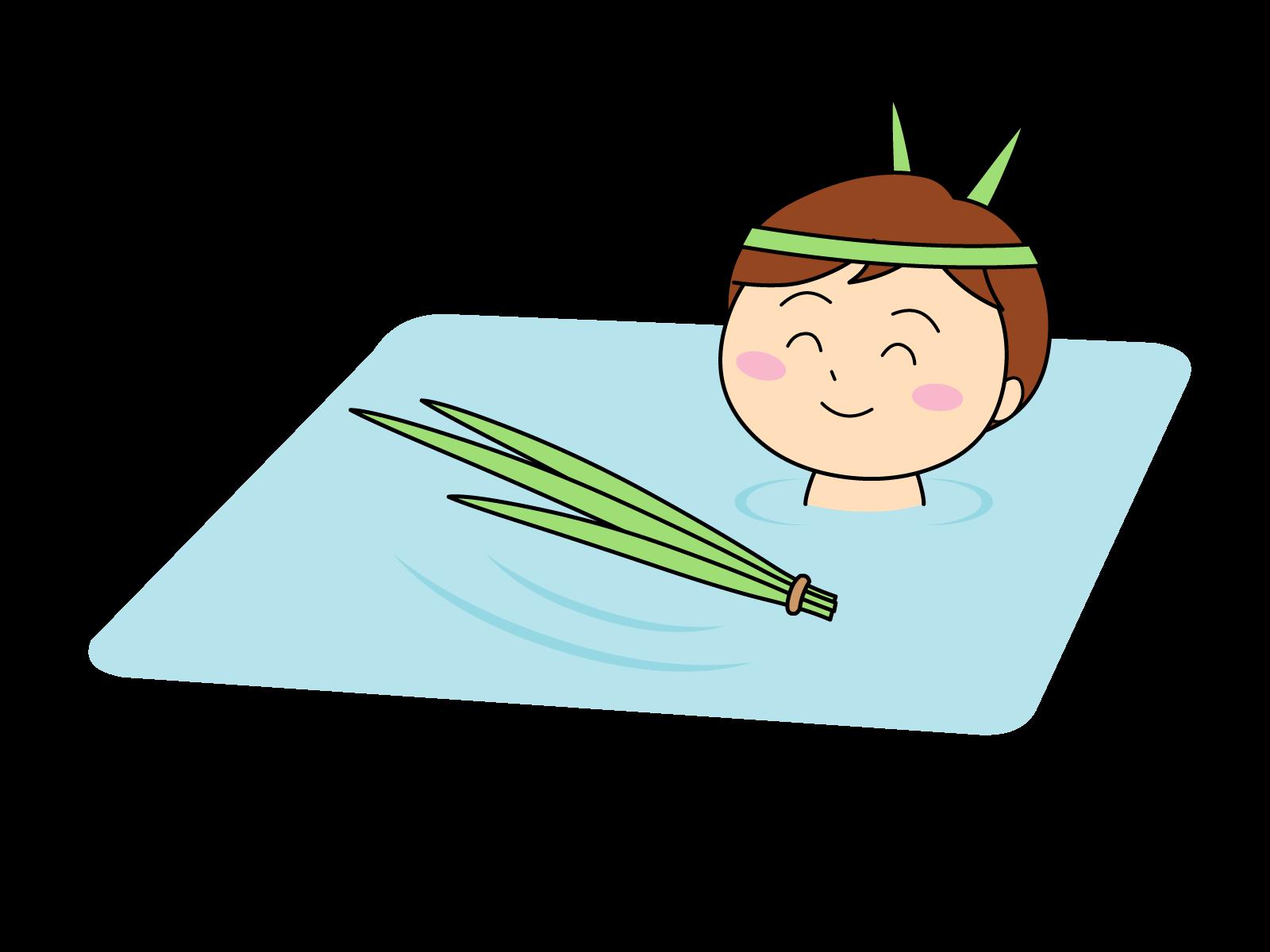 ... 菖蒲 を お 風呂 に 入れ 菖蒲湯