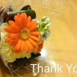 子どもの習い事の先生へお礼の手紙を書くときの例文