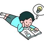 読書感想文を膨らませるポイントと例文 始め方から終わり方まで