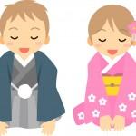 十三参りのお祝いのお金 着物や親の服装は?虚空蔵菩薩とは?