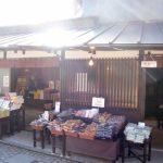 川越 菓子屋横丁お土産スイーツおすすめ 喜ばれたのはコレでした