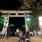 二年参りと初詣の違い 神社に二回お参りするご利益の差は?